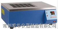 爱华实验室石墨消解仪  HSMJ-2000