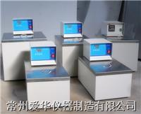 20升恒温油槽详细介绍 AHY-6020