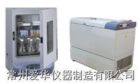 卧式超低温恒温振荡摇床 ACDZ-35-250B