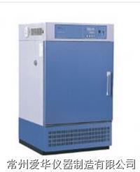 低温培养箱哪家的好首选常州爱华仪器 ADW-150CB低温培养箱