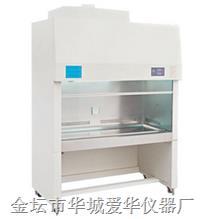 优质生物安全柜生产厂家 BSC-1000 II