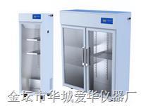 低温实验室层析冷柜生产厂家 层析冷柜HCG-2S