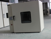 1000L大型鼓风干燥箱  AHGD-1000L