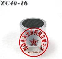 尼赛拉 进口超声波传感器 收发一体 超声波换能器 ZC40-16 代理官方正品