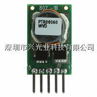 TI 原装电源模块 PTR08060WVD