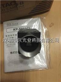 KP-F31PCL全新原装HITACHI日立工业相机 全新原装库存特价!