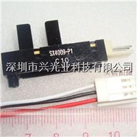 EE-SX4009-P1 OMRON槽型透射光电传感器 槽宽5mm