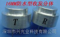16MM超声波传感器收发器测距探头防水型分体/一体 40KHz 防水超声波传感器