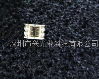 TAOS现货 环境光传感器 TSL2563 TSL2562