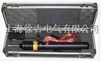 Z-V型雷電計數器校驗儀Z-V型雷電計數器校驗儀 Z-V型雷電計數器校驗儀
