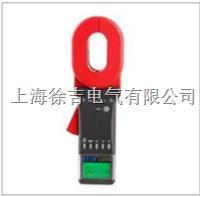 ETCR2100B+防爆型鉗形接地電阻儀 ETCR2100B+防爆型鉗形接地電阻儀