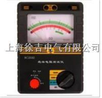 BC2550新絕緣電阻測試儀 BC2550新絕緣電阻測試儀