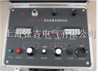 GJC-10KV高壓絕緣電阻測試儀  GJC-10KV高壓絕緣電阻測試儀
