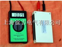 YFT-2014耐油防腐涂料電阻率測定儀 YFT-2014耐油防腐涂料電阻率測定儀