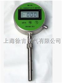 CM-08(YX-1152) 供應輕質油料電導率儀  CM-08(YX-1152) 供應輕質油料電導率儀