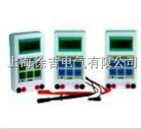 SMHG-6801 智能電機故障檢測儀 SMHG-6801 智能電機故障檢測儀