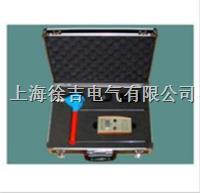 STWG-16-110KV無線絕緣子測試儀 STWG-16-110KV無線絕緣子測試儀