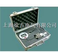 STWG-15交流低零值絕緣子帶電檢測儀 STWG-15交流低零值絕緣子帶電檢測儀