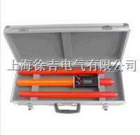 發電機表面電位測量桿  發電機表面電位測量桿