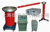 YDTCW型串級無局部放電試驗變壓器 YDTCW型串級無局部放電試驗變壓器