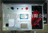 JD-200A高精度接觸回路電阻測試儀 JD-200A高精度接觸回路電阻測試儀
