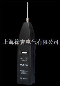 HLS-10機械故障聽診器 HLS-10機械故障聽診器