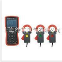 ETCR4400-三相數字相位伏安表 ETCR4400-三相數字相位伏安表
