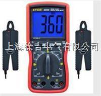 ETCR4000-雙鉗數字相位伏安表  ETCR4000-雙鉗數字相位伏安表