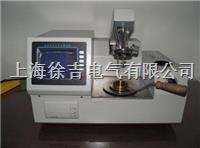 SCBS302型閉口閃點自動測定儀 SCBS302型閉口閃點自動測定儀