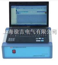 ST-RX2000頻響法變壓器繞組變形測試裝置 ST-RX2000頻響法變壓器繞組變形測試裝置