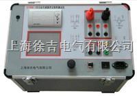 SUTEB全自動互感器伏安特性測試儀(具有A型所有功能外增加PT伏安特性、變比、極性、二次交流耐壓測試功能)  SUTEB全自動互感器伏安特性測試儀(具有A型所有功能外增加PT伏安特性、變比、極性、二次交流耐壓