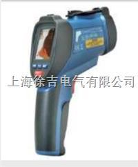 DT-9862系列 專業紅外線攝溫儀 DT-9862系列 專業紅外線攝溫儀
