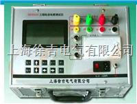 SUTE8200三相全自動電容電感測試儀 SUTE8200三相全自動電容電感測試儀