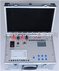 ST-2000全自動電容電感測試儀 ST-2000全自動電容電感測試儀