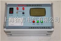 L8110配網電容電流測試儀 L8110配網電容電流測試儀