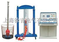 WGT—Ⅲ-20電力安全工器具力學性能試驗機 WGT—Ⅲ-20
