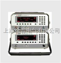 ZY5111A/B 繼電保護高頻通道測試儀 ZY5111A/B 繼電保護高頻通道測試儀