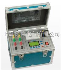 JYR(20T)直流電阻測試儀 JYR(20T)