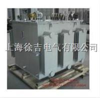 TED(S)JZ 型系列油浸式電動調壓器 TED(S)JZ