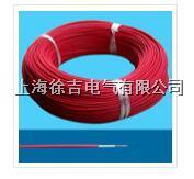 UL1901 (FEP)鐵氟龍線 UL1901 (FEP)