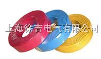 245 IEC 03(YG)硅橡膠編織電線 245 IEC 03(YG)