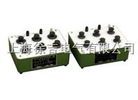 ZX17-2 交直流電阻箱 ZX17-2