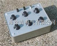 ZX38A-10 交/直流電阻箱 ZX38A-10