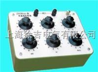 ZX38A-11 交/直流電阻箱 ZX38A-11
