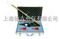 FSL-2071電纜故障測試成套選件 FSL-2071