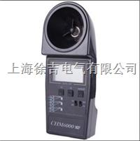 SIR600E線纜測高儀(超聲波測高儀) SIR600E