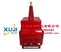 SUTEHJ6,10kv精密電壓互感器  SUTEHJ6,10kv精密電壓互感器