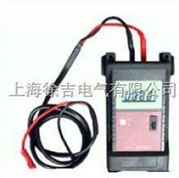 QJ41A 電雷管測試儀 QJ41A