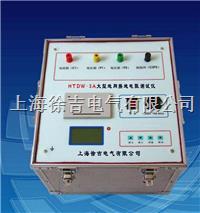 HTDW-3A地網接地電阻測試儀 HTDW-3A