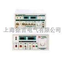 YD2673B交直流耐壓測試儀 YD2673B